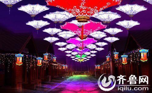 """""""欢喜青岛年""""之西海岸灯会初一启幕 效果图美轮美奂"""
