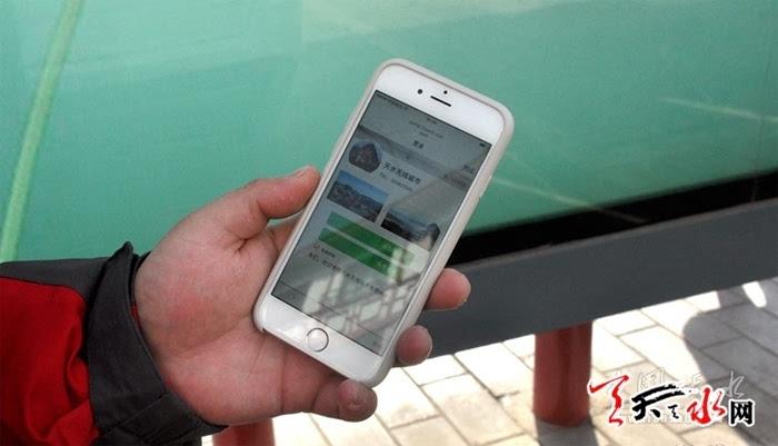 智慧天水 免费WiFi开启 无线城市生活