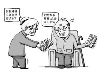 动漫 简笔画 卡通 漫画 手绘 头像 线稿 423_300