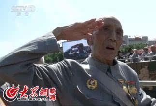 央视春晚 百岁抗战老兵张玉华坐轮椅现身舞台 用被子弹打穿的手掌敬