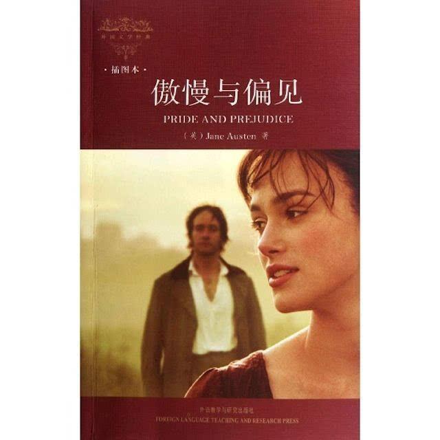 一本有趣的书,一部有趣的电影,一个有趣的地方?   f:我最喜欢