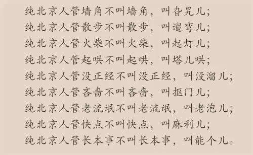 北京糖葫芦哪里买正宗