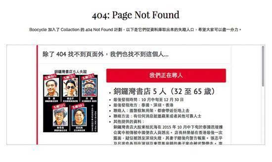 失踪人口报案程序_男子报警寻失踪父亲竟发现其父12年前已判死刑!