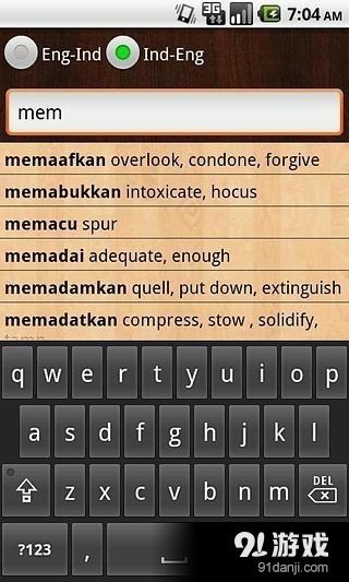 kamusku (inggris-indones