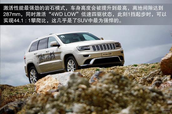 jeep大切诺基豪华越野降价5万高清图片