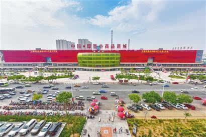 图为青岛国际陆港监管物流中心.