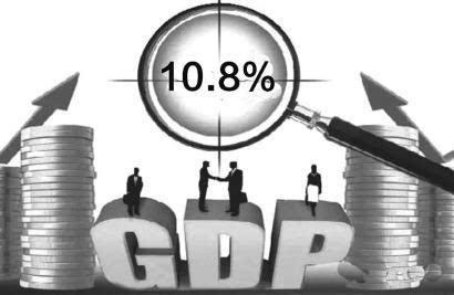 经济总量 综合实力_德国经济总量世界排名
