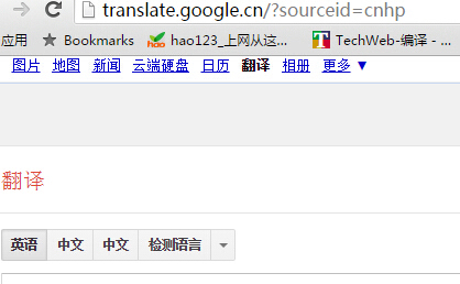 求大神翻译,不要谷歌在线翻译和有道或者百度