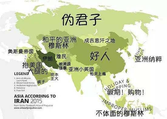 """伊朗眼里的亚洲 伊朗给中国发了好人卡,日本被封为""""亚洲纳粹"""";穆斯林图片"""