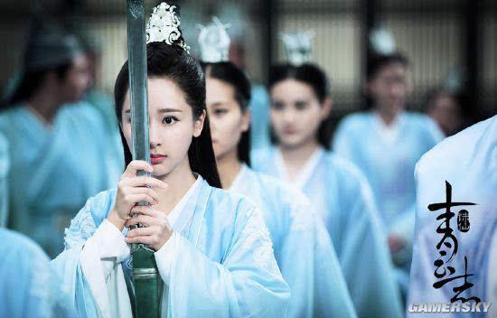 《诛仙青云志》电视剧剧照 杨紫版陆雪琪一脸呆萌