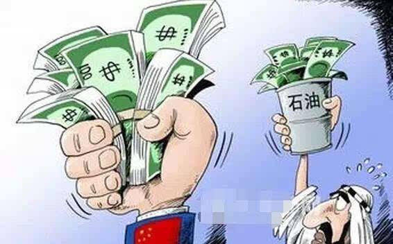 猎金女王:中国进口沙特石油,世界聚焦,国之痛民