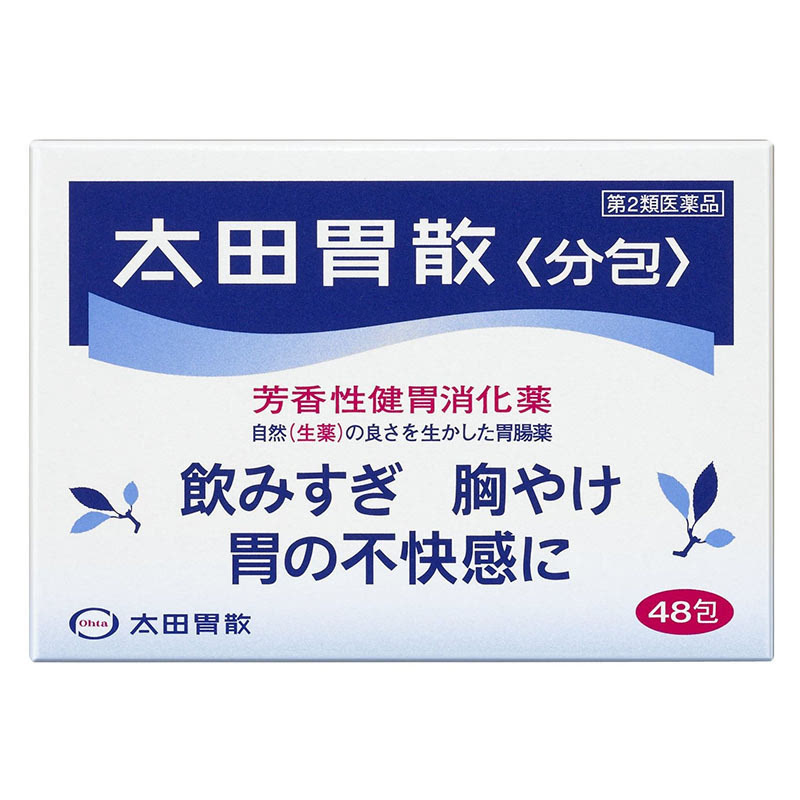网上最全的日淘OTC药品指南 50款日本家庭常