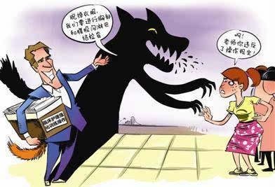 调查称英五分之一漫画在校期间曾受性骚扰与蕾女孩塞小智娜图片