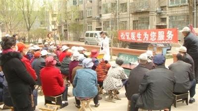 中国梦与实现路径