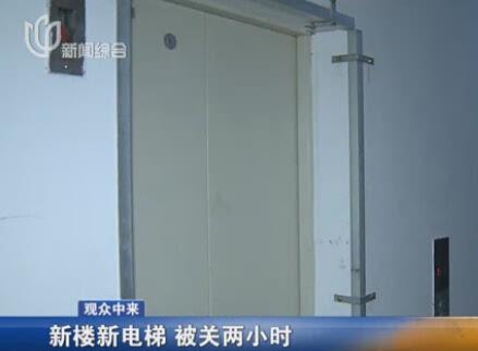 开人货电梯的工作原理_人货电梯图片