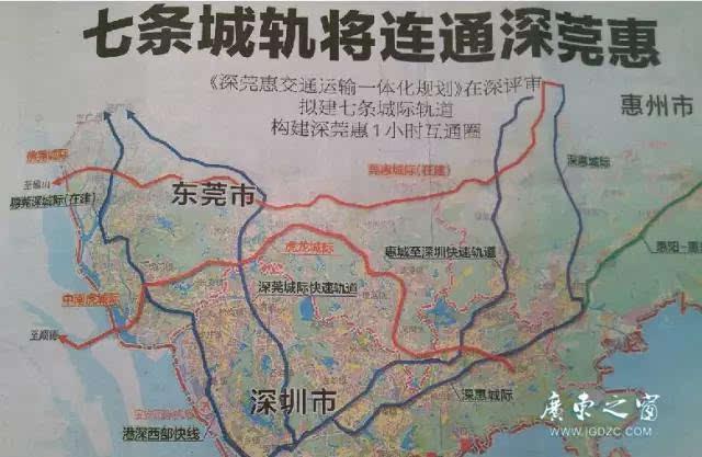 东莞地铁太牛了 全程接驳深圳、香港、广州、