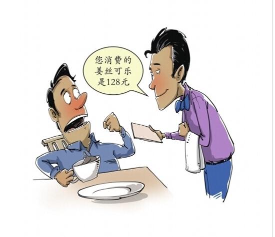 """其它 正文  """"青岛大虾""""和""""哈尔滨天价鱼""""等余波未平,武汉又曝出128元"""