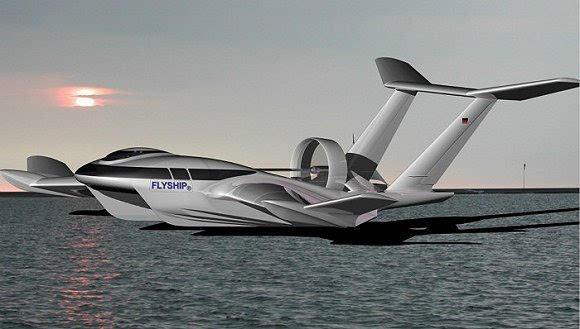 """这个""""未来的交通工具""""兼具飞机,船和气垫船的特色."""