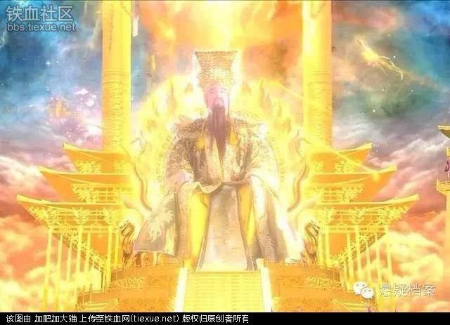 皇帝宝座卡通图片