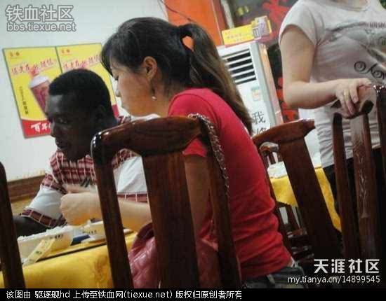 中国女留学生亲述 和美国黑人交友的感受 组图