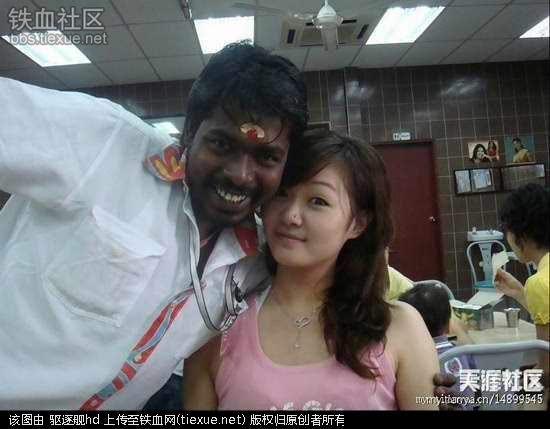 黑人妹子是如何化妆的?