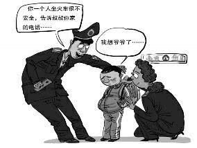 8岁男孩独坐火车回老家 开学后想爷爷瞒着家人偷偷上列车