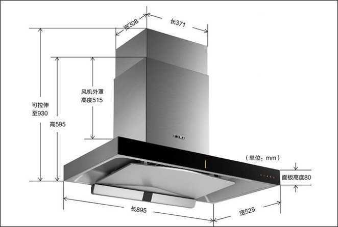 老楼厨房烟道内部结构图