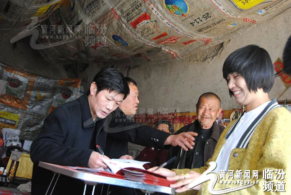 隰县宋家河村第一书记精准演戏扎实扶贫工作的初中学校开展图片