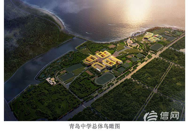 为全面加快红岛经济区建设,青岛市委,市政府统筹发展资源,将