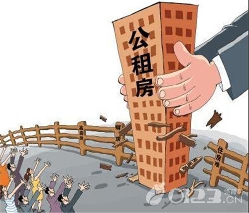 北京房山:40余困难青少年家庭专项配租公租房