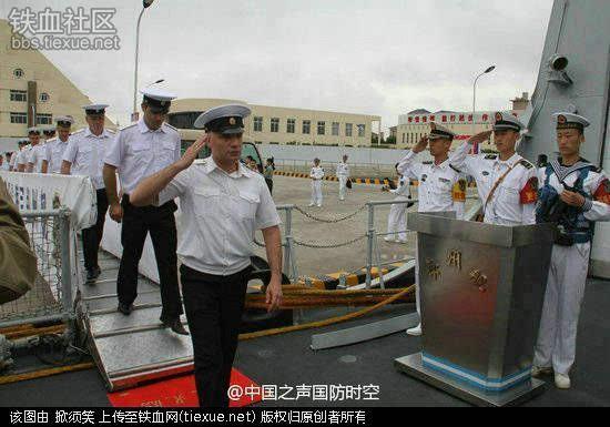 :俄军水兵登上解放军052C神盾舰.-美军参观中国维和营宿舍 如此图片
