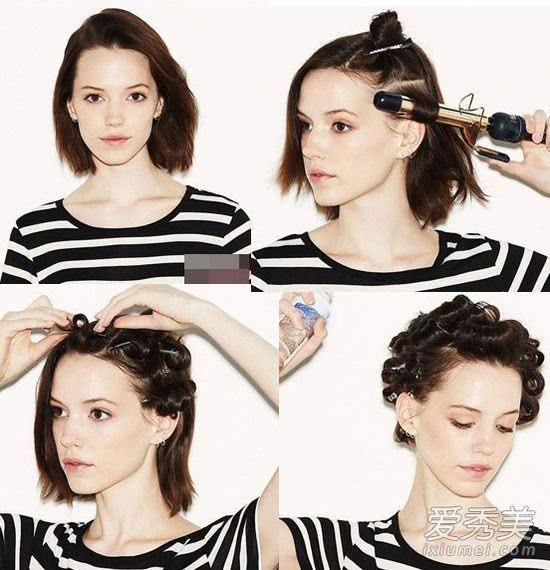 剪短发&梳盘发 3招发型设计小只女也能有气场