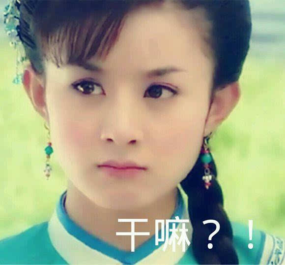 love whit you歌谱