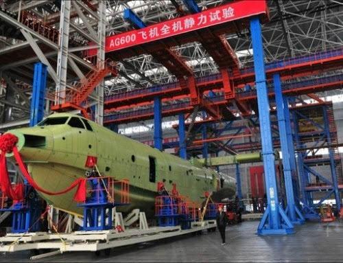 蛟龙600两栖飞机将静力试验