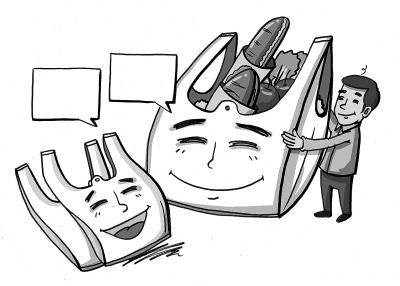 购物袋简笔画-当限塑令遭遇 七年之痒