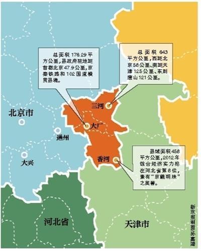乐亭县经济总量gdp_乐亭县地图(3)