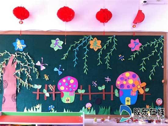 文化路小学幼儿园开展了春季主题墙创设评比活动