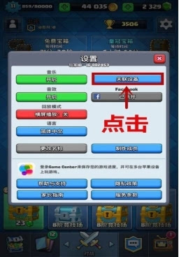 ����瀹ゆ��浜���寮�绠卞ソ绀煎敖�?659娓告��骞冲��.