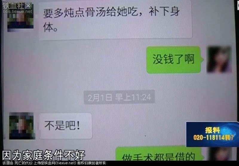 深圳金链大汉网恋美女 见面差点打了图片 47956 800x556