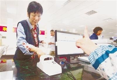 湛江市现有企业离退休职工约27万
