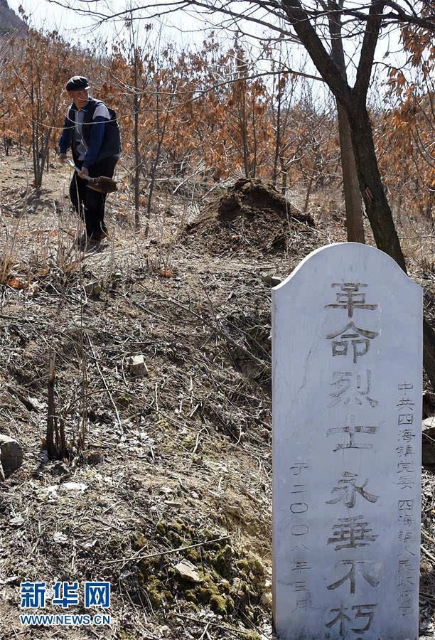 青山埋忠骨 一生护英魂 - wangxiaochun1942 - 不争春