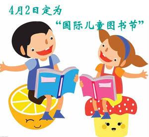 """如皋安定幼儿园开设""""图书医院"""" 家长带着孩子为藏书"""""""