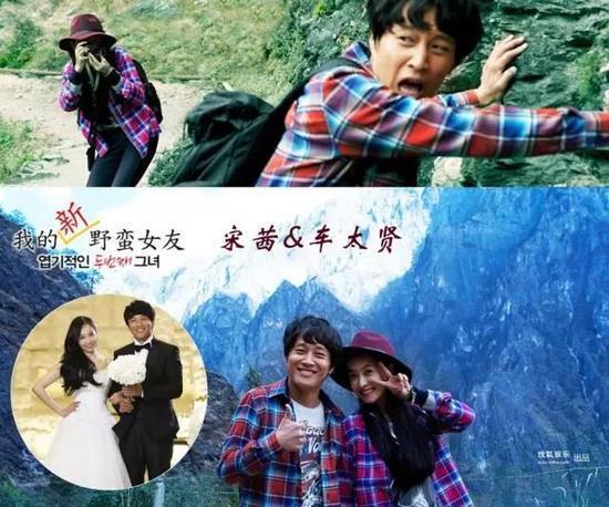 2015中韩合作的电影