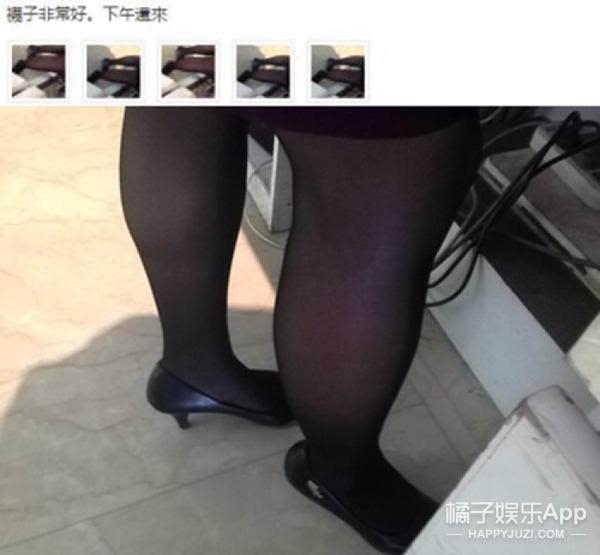 [一周买家秀]黑裙黑鞋黑丝袜暗黑到底 那些年我们买过