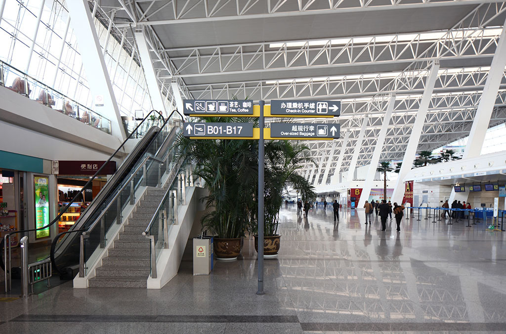 天河机场开展航班延误大整治 坐飞机有望越来越准点
