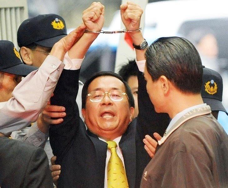即将上台的民进党为什么急着要马英九 特赦 陈水扁