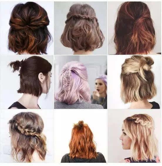 今年最流行的半扎丸子头,短发也能做到.