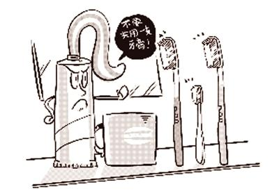 牙膏手绘效果图