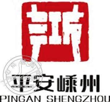 鼎字logo抽象