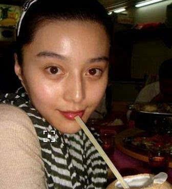 网友发现范冰冰素颜生活照里的她变得双眼无神